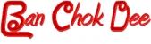 Ban Chok Dee Thai Cuisine