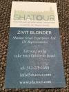 Zivit Shapiro Blonder